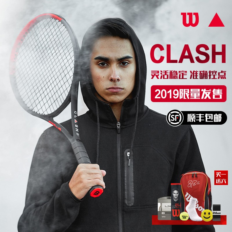 74cdcbf56 wilson racket - Racket Sports Online Shopping Sales and Promotions - Sports  & Outdoor Jun 2019 | Shopee Malaysia