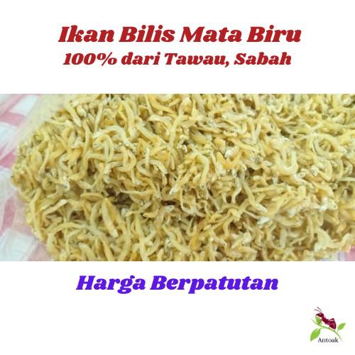 IKAN BILIS MATA BIRU - TULEN DARI TAWAU SABAH GRADE AA 250GM / 500GM / 1KG (READY STOCK)