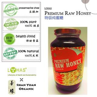 Pure Harvest - Organic Raw Honey 1kg