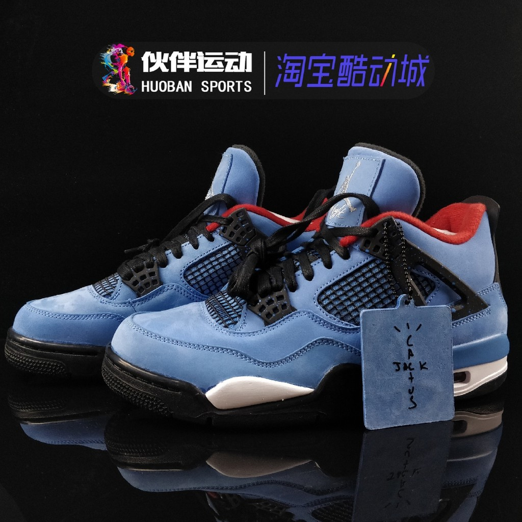 online store 36bfd 2b0cf Nike air jordan 4 x travis scott aj4 blue suede joint name