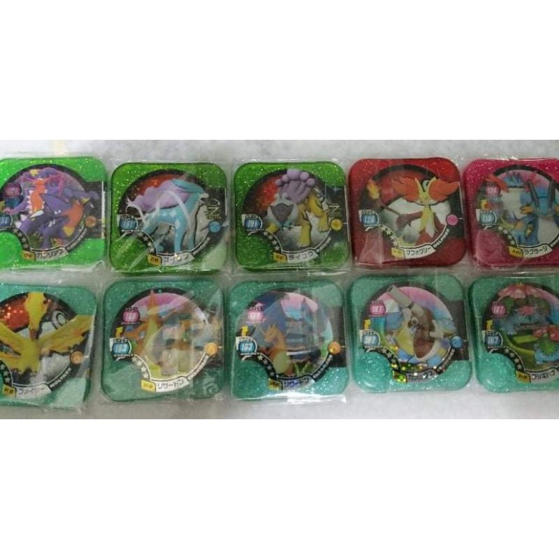 Cheap Sale. Buy 1 Free 1 Pokemon Tretta Master Legend Ultimate Class U1 U2 U3 U4 Z1 Z2 Z3 Z4