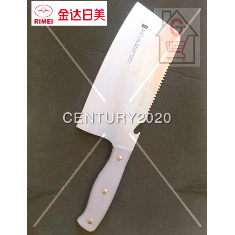 RIMEI Slicing Knife Kitchen Knife High-Class Stainless Steel Knife 7232