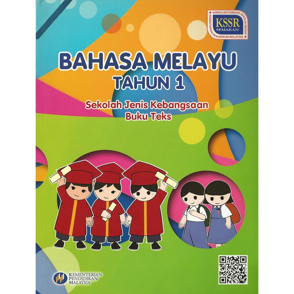 Buku Teks Bm 1 Kssr Semakan Malay Bahasa Melayu Tahun 1 Sjkc Shopee Malaysia