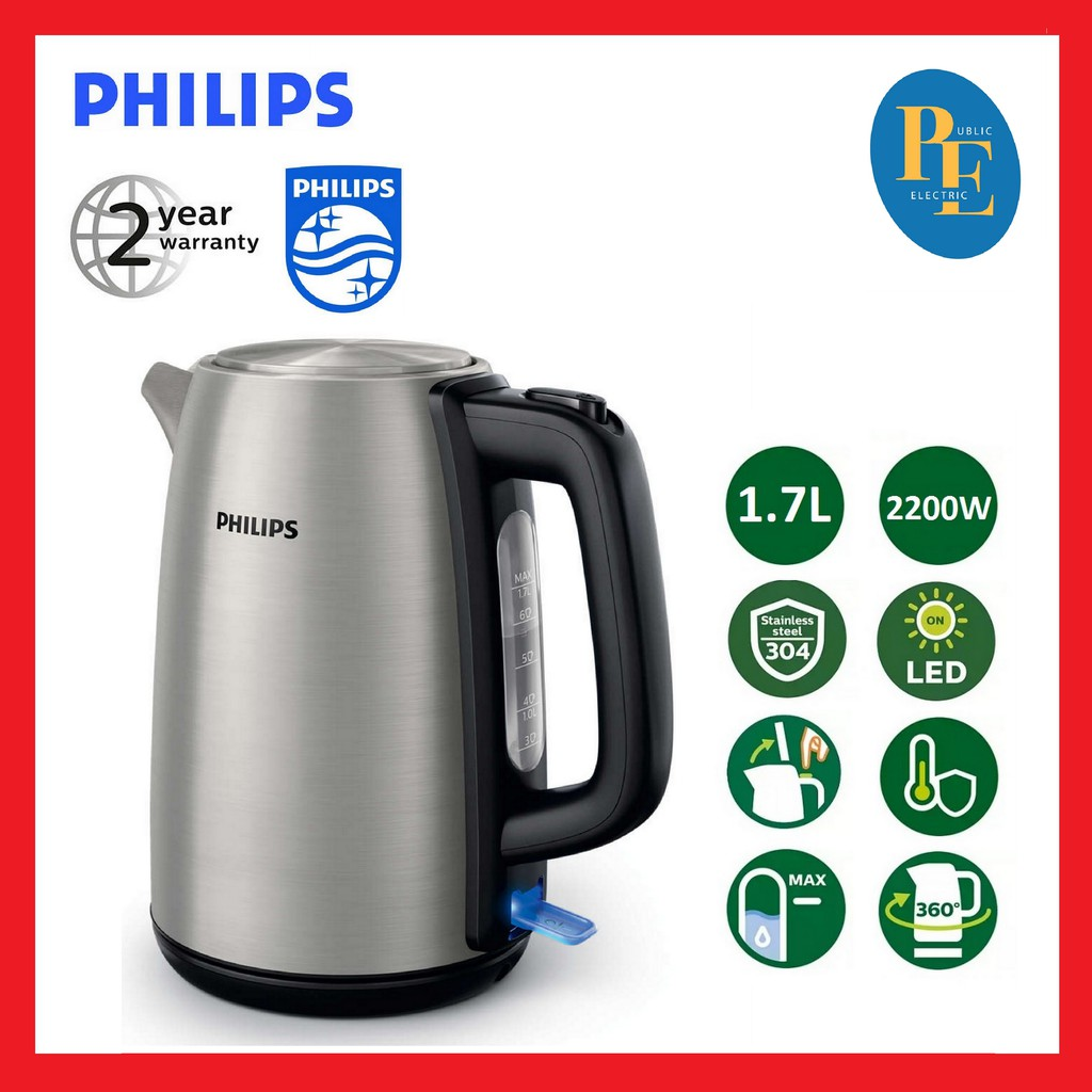 Philips Stainless Steel Jug Kettle 1.7L - HD9351