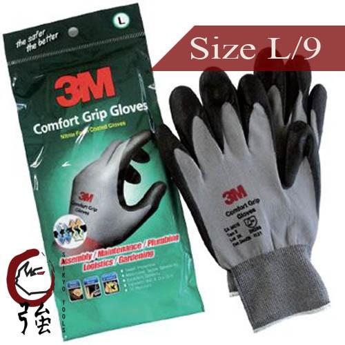 3M Comfort Grip Gloves ถุงมือไนลอนเคลือบด้วยสารไนไตร (สีเทา) ไซส์ L/9 (3MCFGP