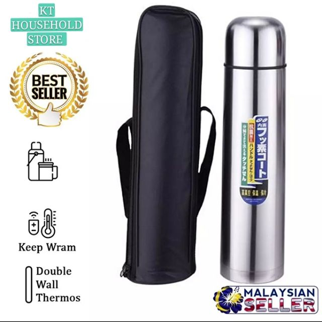 KT WARE 500ml 750ml 1000ml Stainless Steel Thermos  Flask Water Container vacumm Flask with Carry bag