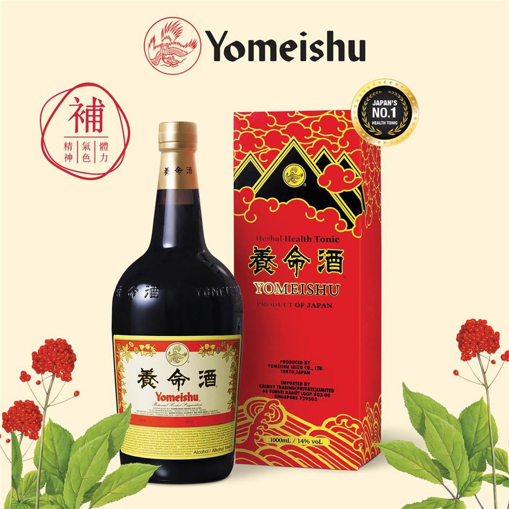 Yomeishu / 养命酒 (1 liter)