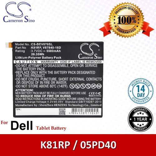 CS Tablet Battery DEV870SL Dell Venue 8 7000 / 7840 Battery