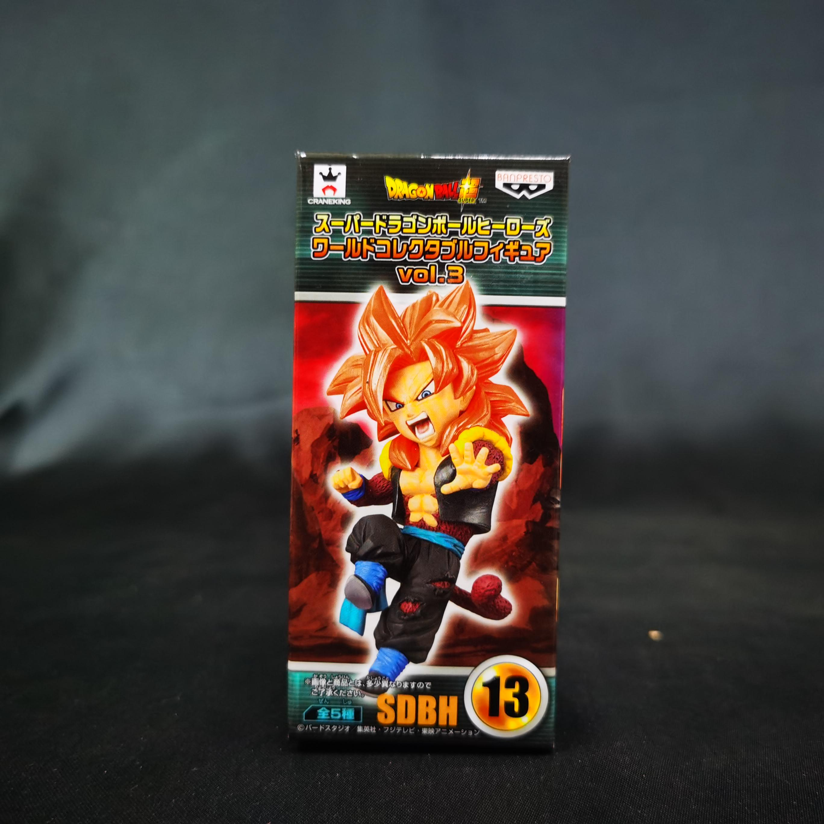 BANDAI BANPRESTO SUPER DRAGON BALL HEROES WORLD COLLECTABLE FIGURES VOLUME 3 NO 13