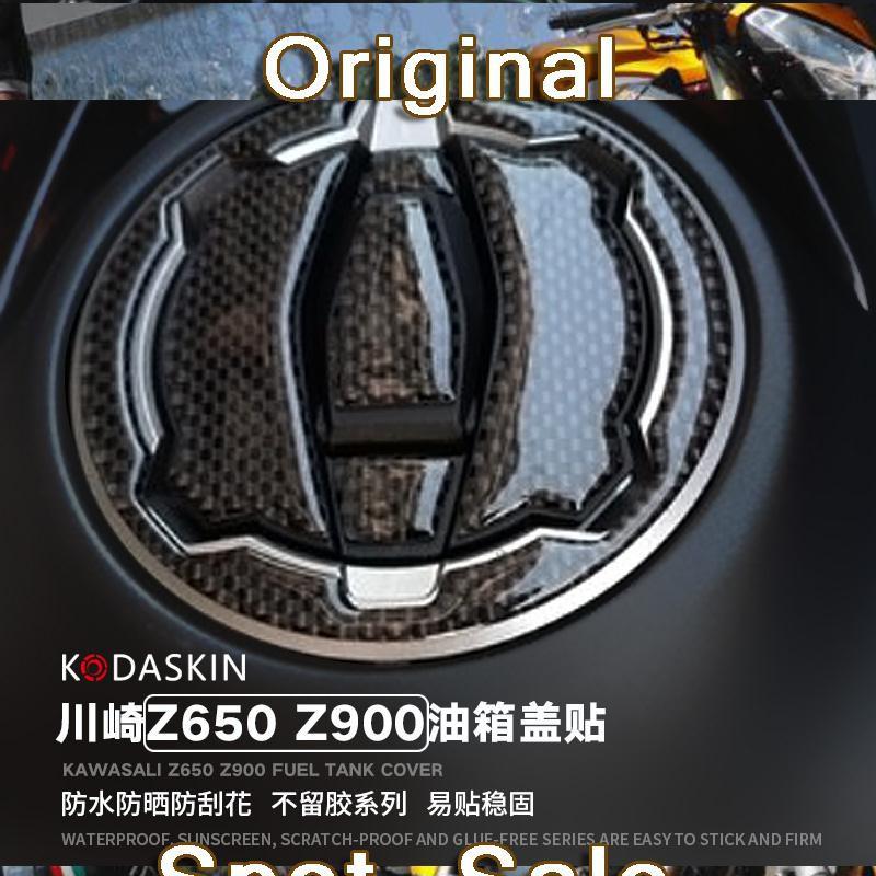 Kawasaki Ninja Z650 Z900 True Carbon Fiber Fuel Tank Cap Sticker Fishbone  Sticke