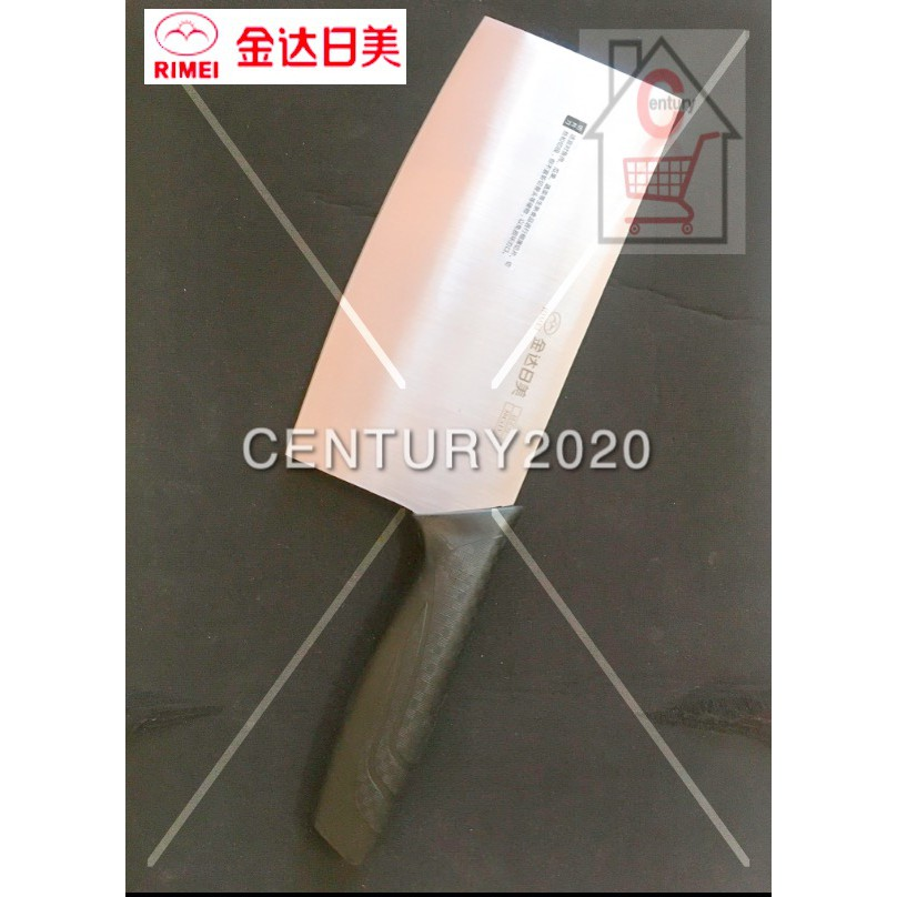 RIMEI Slicing Knife Kitchen Knife High-Class Stainless Steel Knife 7273