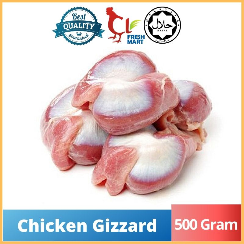 Chicken Gizzard / Ayam Pedal 500g