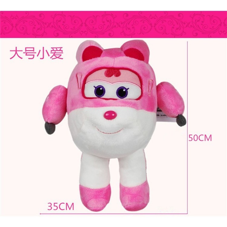 Game OW Dizzy Soft Plush PP Cotton Stuffed Doll Toys Creative Kids Super Wings