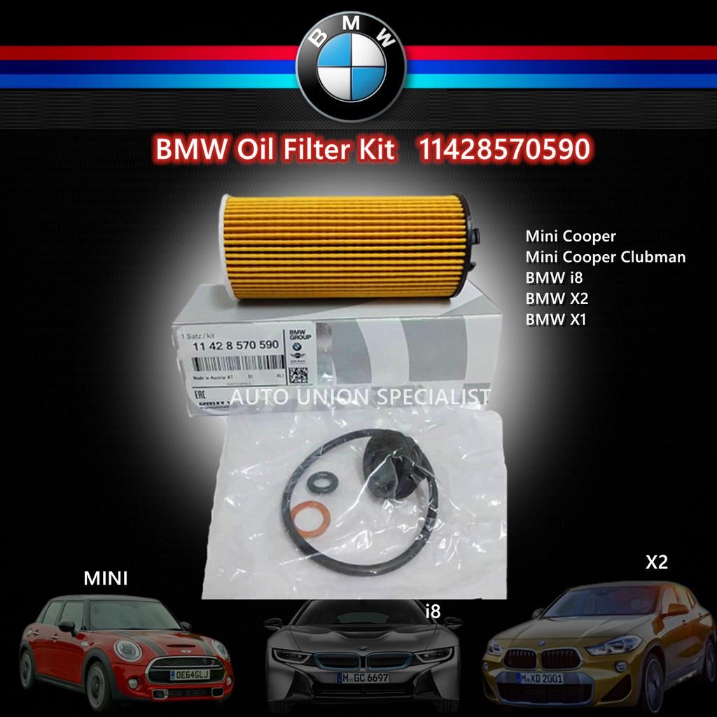 BMW Oil Filter 11428570590 Mini Cooper BMW X1 X2 I8 F54 F55 F56 F60 BMW F45 F46