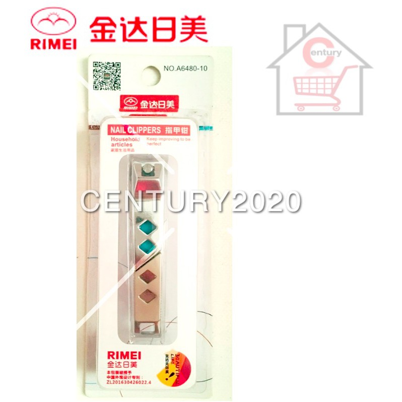RIMEI Nail Clipper Manicure Care Nail Cutter High Grade Stainless Steel Nail Cutter A6480-10