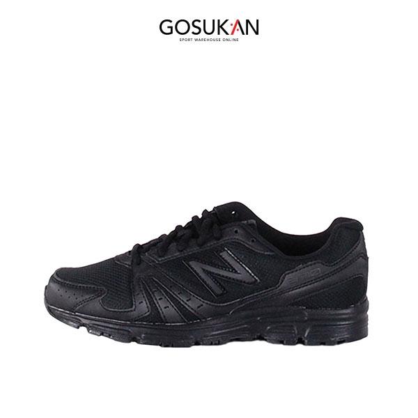 New Balance Running Shoes Malaysia