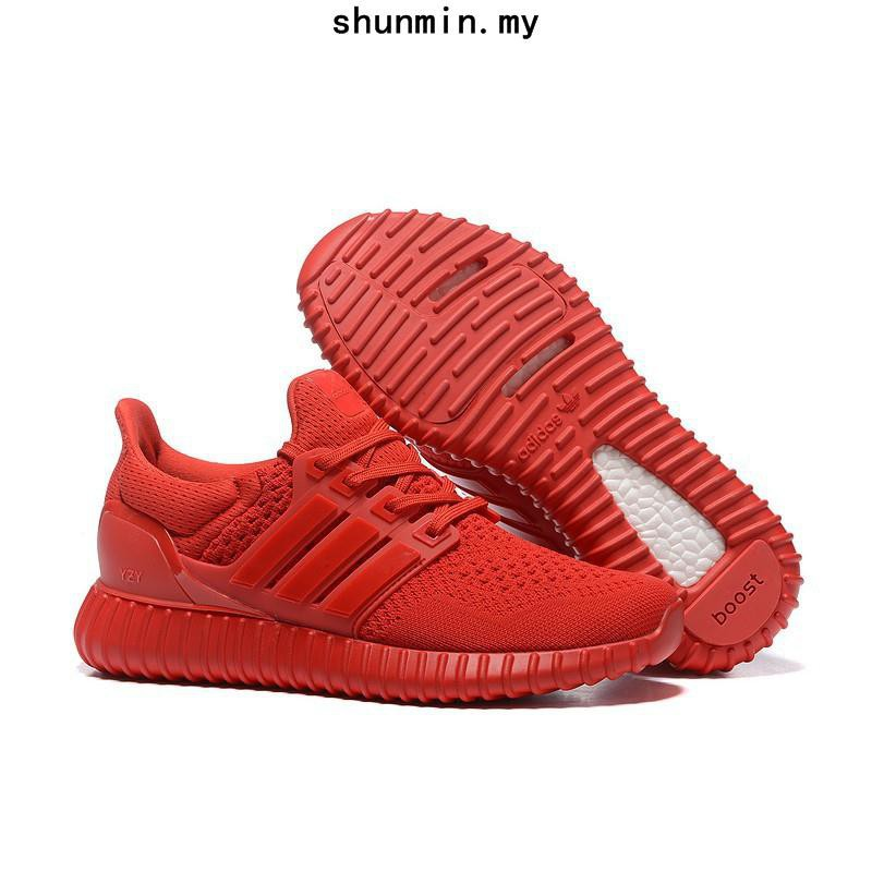 a few days away authorized site arrives Adidas Yeezy Ultra Boost fashion casual shoes red