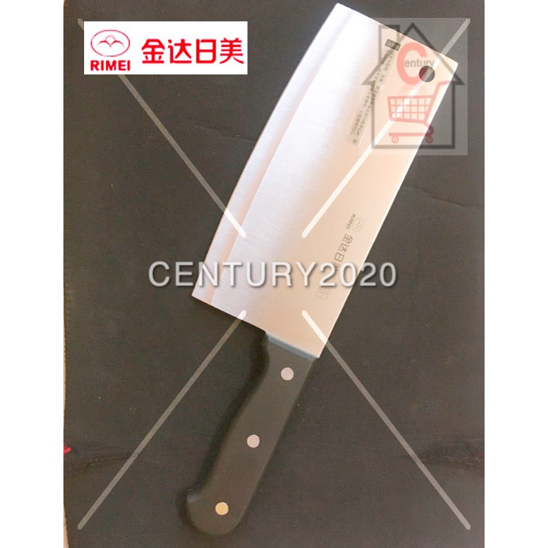 RIMEI Slicing Knife Kitchen Knife High-Class Stainless Steel Knife 7211