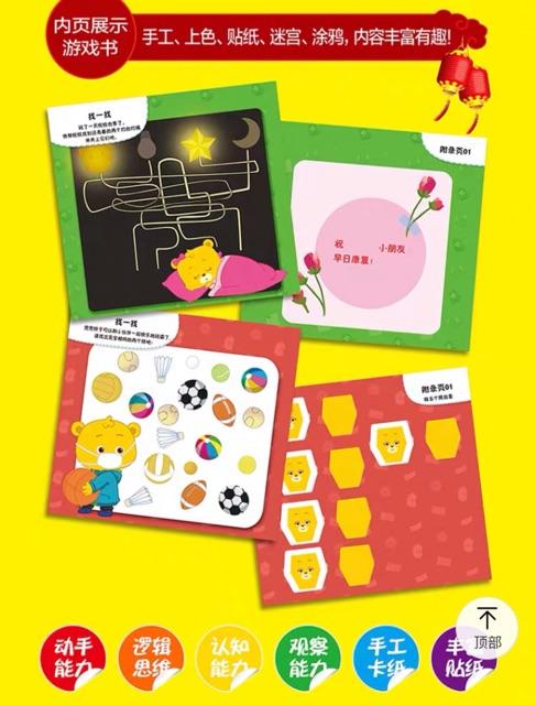 Pre-School Toddler Story Book (Hardcover) 攸攸熊爱与成长教养攸攸和大白健康伴我成长系列2精装硬壳儿 4册
