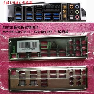 Origina IO I//O Shield Back Plate Blende Bracket for ASUS ROG STRIX B350-F GAMING