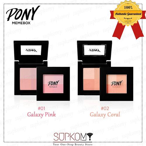 【CLEARANCE】PONY x MEMEBOX Pony Easy Mix Block Blush