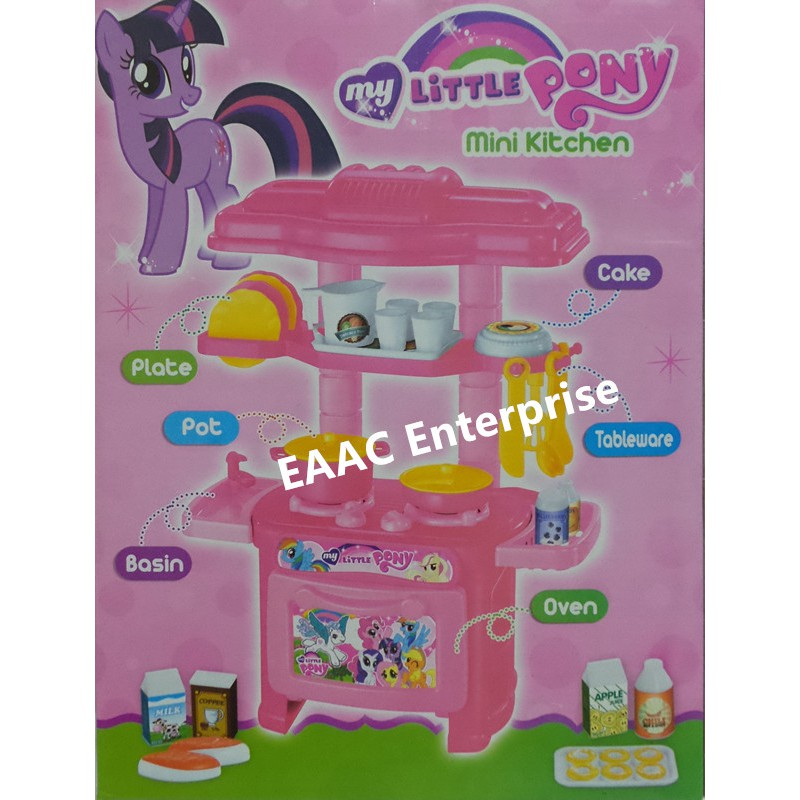 Small and Cute Little Horse Pony Kitchen Set toys for girls