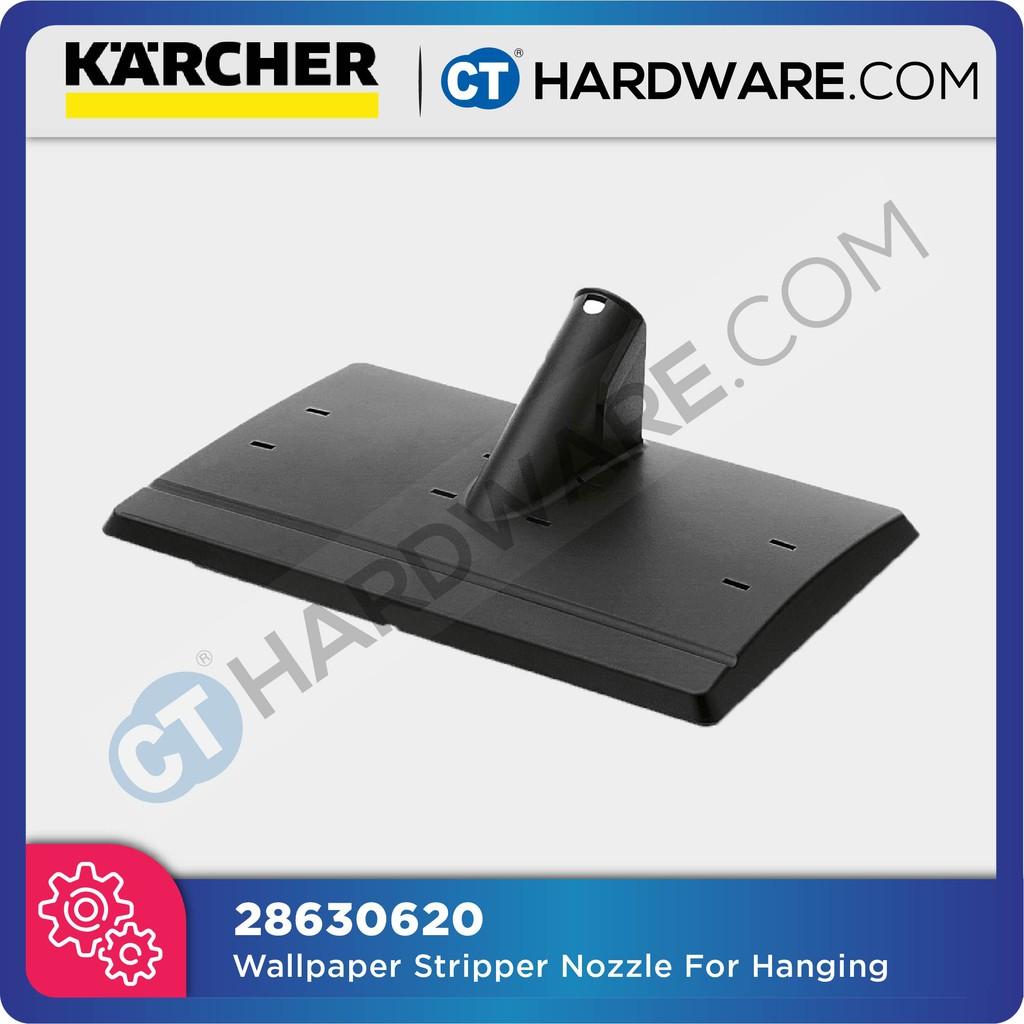 Karcher 28630620 Wallpaper Stripper
