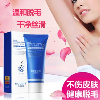 Koogis Hair Removal Cream Axillary Hair Private Parts Facial