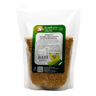 HEALTH PARADISE Organic Tender Oat Groats 500g | Shopee Malaysia