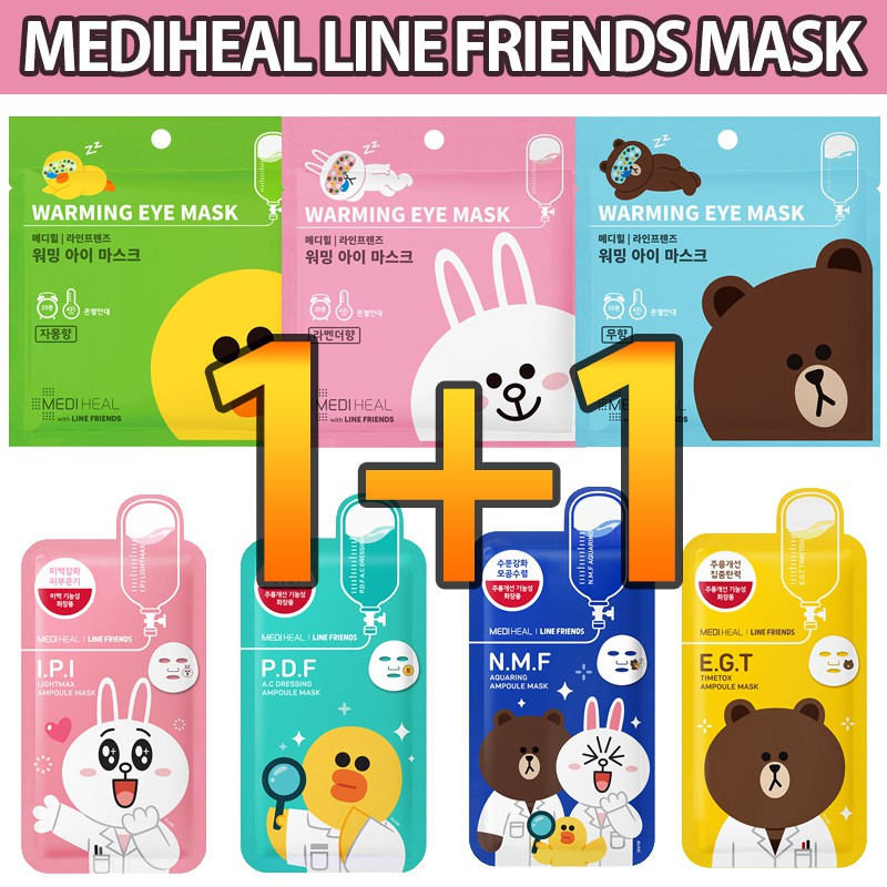 [1+1 Bundle] Mediheal Line Friends Mask Sheet | Shopee Malaysia