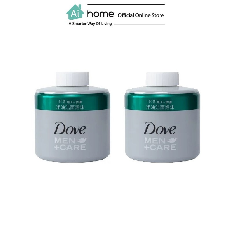 MIJIA Dove Men + Care Automatic Foam Cleaner with 6 Month Malaysia Warranty [ Ai Home ]
