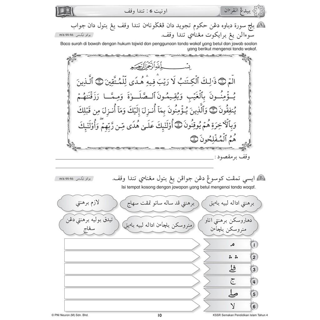 Buku Rampaian Kssr Semakan Pendidikan Islam Tahun 4 Shopee Malaysia