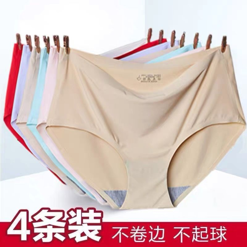 Women Lace Panties Comfortable Non-Trace Underpants Breathable Briefs Ice Silk