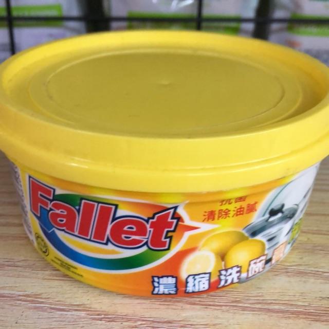 Sabun Pencuci Pinggan setanding Axion Dishwasher
