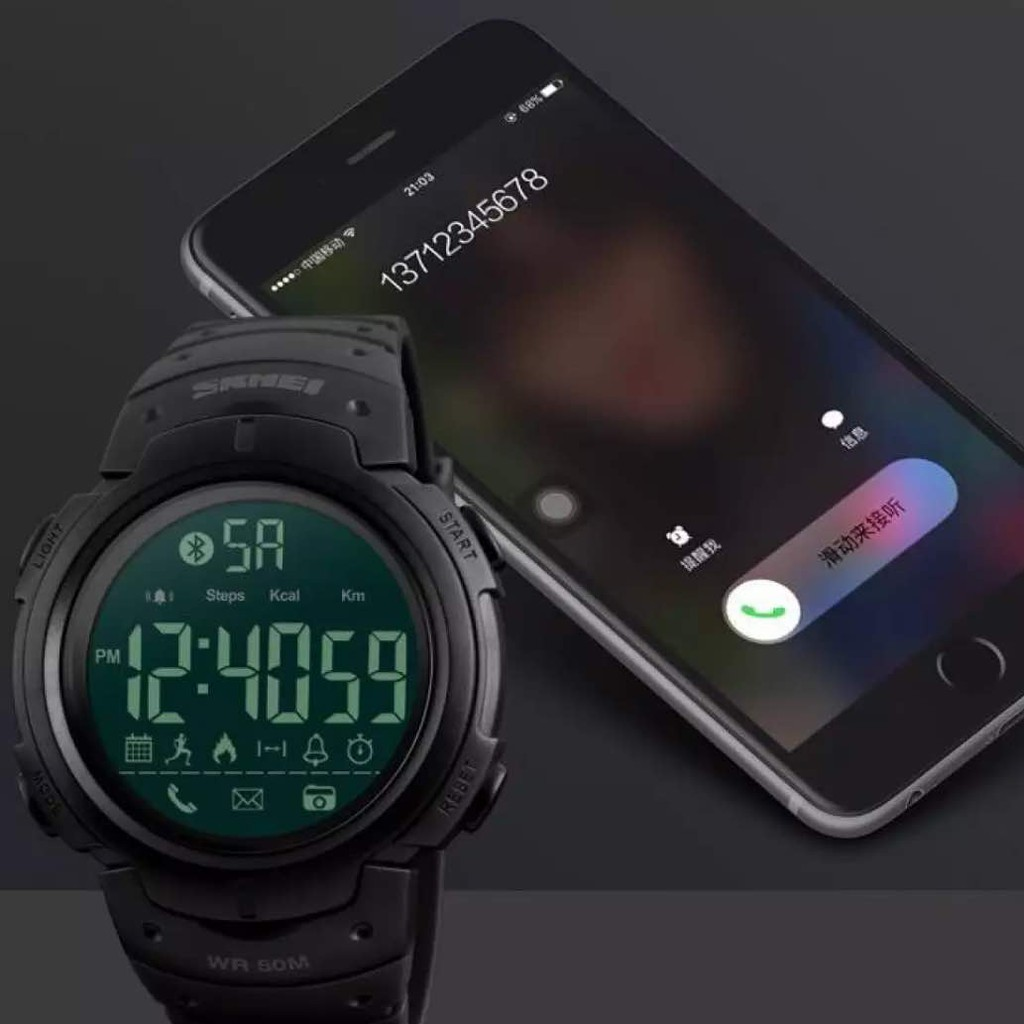 [LOCAL SELLER] SKMEI 1301 Bluetooth Smart Watch