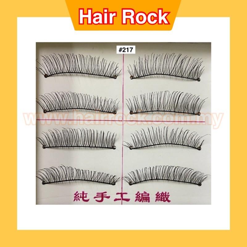 10pair/Box Taiwan Handmade Eye Lashes Extension  台湾纯手工制造假睫毛