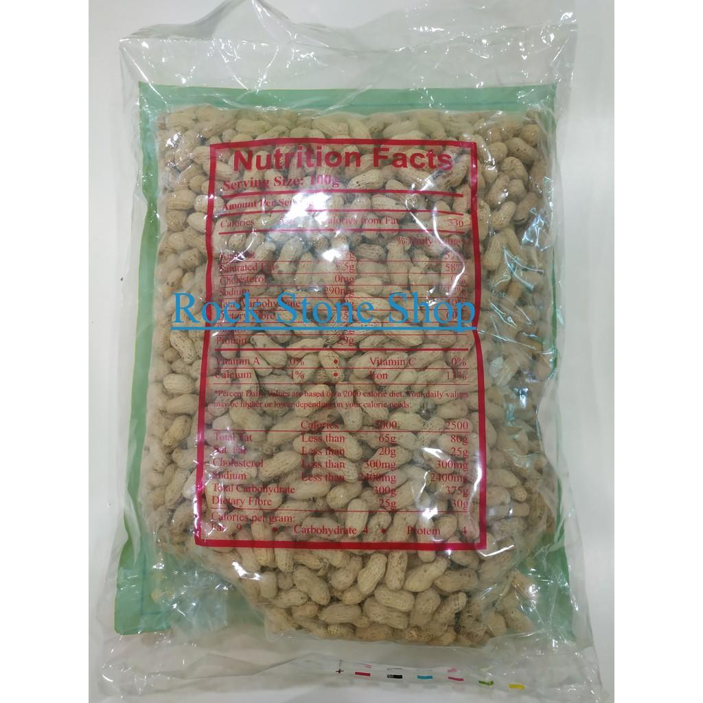 Ladybird Groundnuts Peanut Snack 2kg Pack (Kacang Menglembu Makanan Ringan) Taste Better than Ngan Yin Cap Tangan 顶级咸香花生