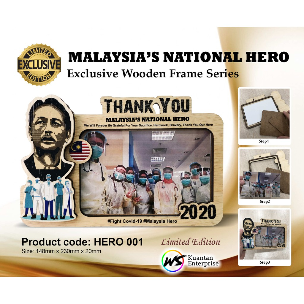【Limited Edition】Malaysia's Covid Hero/Wira Covid Wooden Photo Frame/Bingkai Foto  #CovidHero20