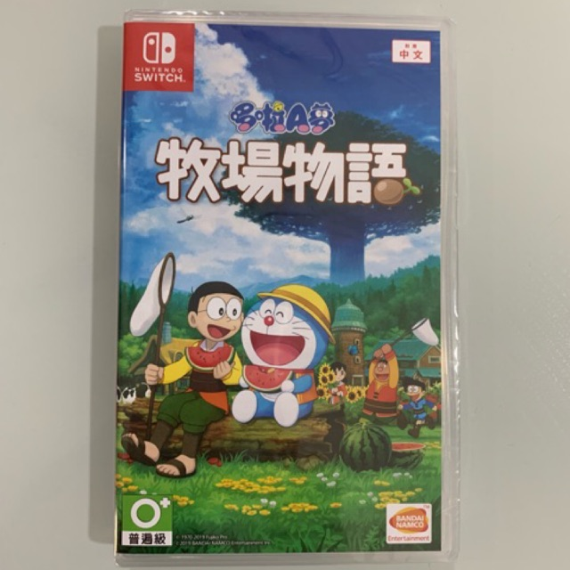 Nintendo Switch Doraemon Story of Seasons 哆啦A梦牧场物语 中文版【Ready Stock!!】