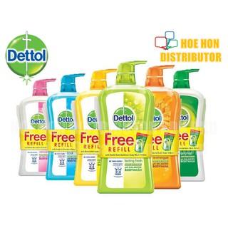 Dettol Anti-Bacterial Body Wash Shower Gel 950ml Free 250ml Refill Pouch
