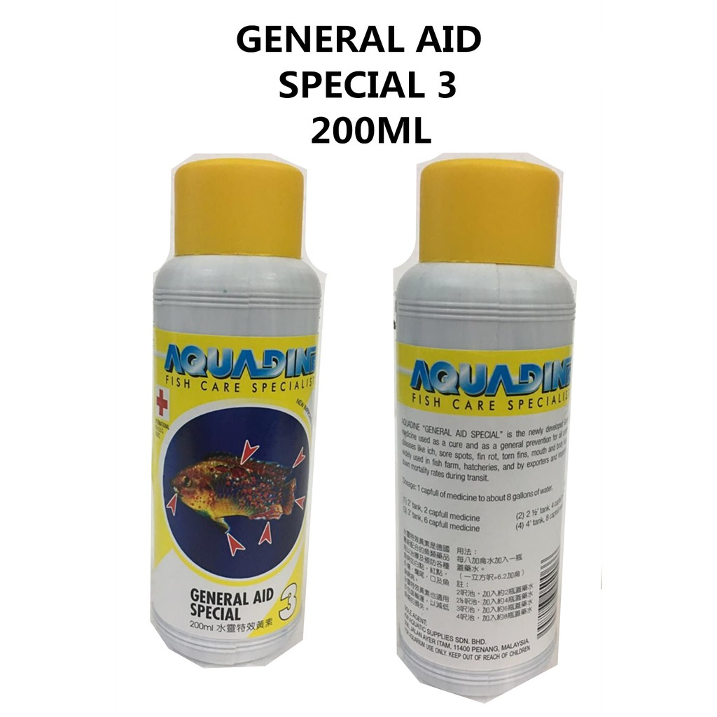 AQUADENE FISH CARE SPECIALIST GENERAL AID  SPECIAL 3 200ML