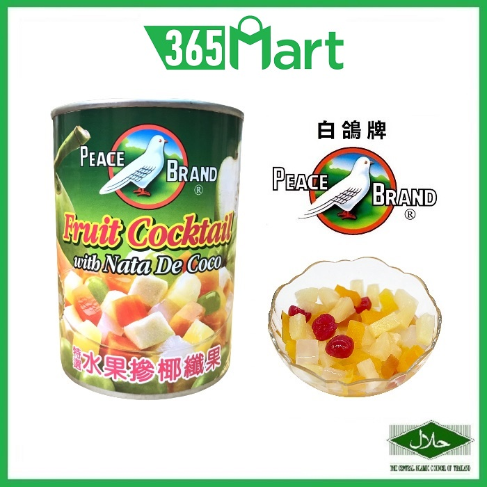 PEACE BRAND Fruit Cocktail with Nata De Coco (565g/850g) 特选水果掺纤果 HALAL by 365mart 365 Mart