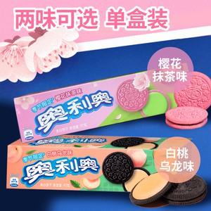 奥利奥季节限定版 白桃乌龙味/樱花抹茶味夹心饼干97g OREO Sakura / Peach Olong Filling  97g