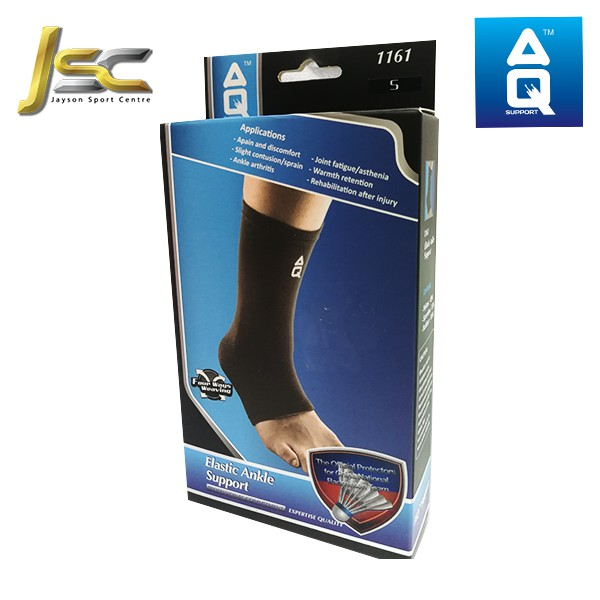 AQ Support Elastic Ankle Support - 1161