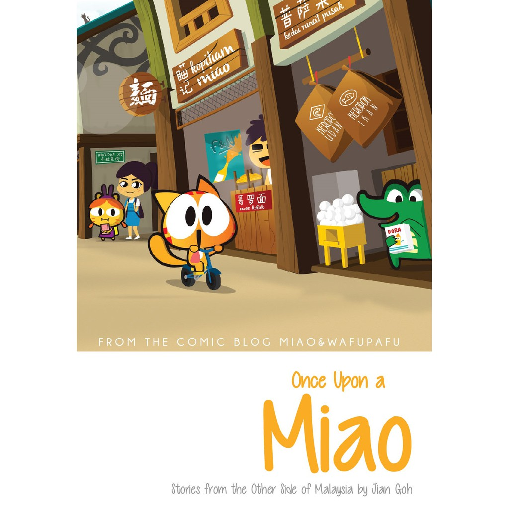 Once Upon a Miao: Stories from the Other Side of Malaysia , ISBN : 9789671346501