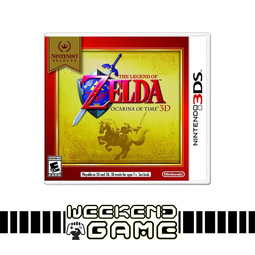 The Legend Of Zelda: Ocarina Of Time 3D //3DS//