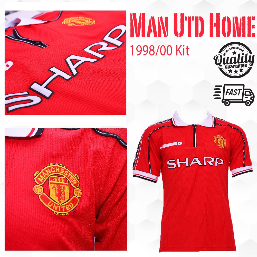 ac92838c2 98-99 Manchester united home retro jersey