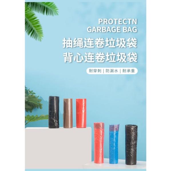 可降解垃圾袋家用加厚塑料袋抽绳收口垃圾袋手提式加厚实惠垃圾袋40*50cm