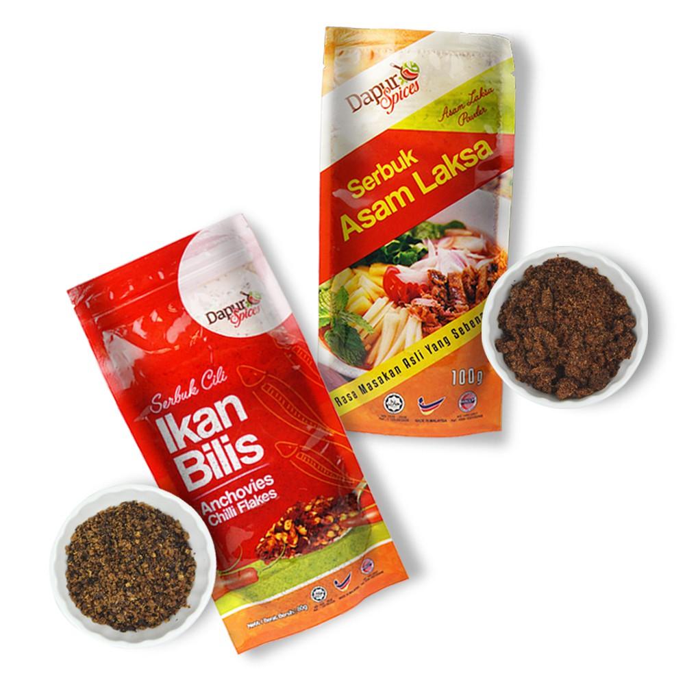[Pack of 2]Asam Laksa Powder  + Ikan Bilis Chili Flakes