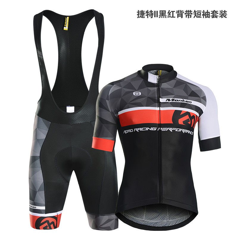 Original Monton Short Sleeve Cycling Jersey Bicycle Clothe For Men s Jacket   057a296f1